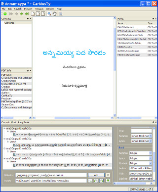 CarMusTy Carnatic Music Typesetting Environment